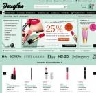 Perfumerías Douglas lanza su tienda online en España