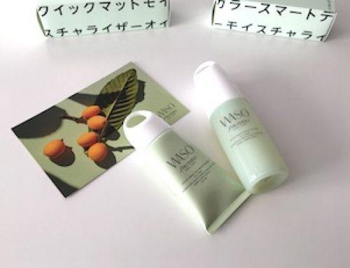 WASO: línea de tratamiento para pieles jóvenes de Shiseido