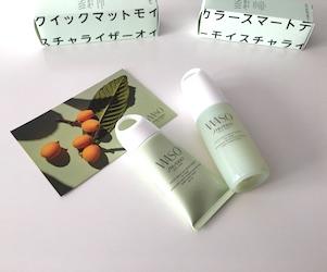 shiseido waso piel joven